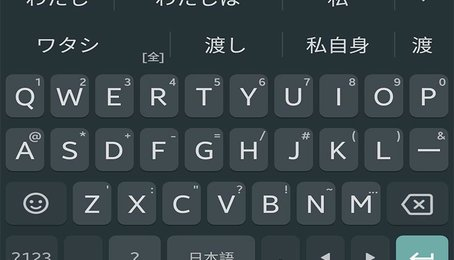 Cách cài bàn phím tiếng Nhật cho điện thoại Android cực kỳ đơn giản