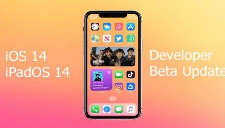 Hướng dẫn cài đặt iOS 14 Beta nhanh chóng, ngay trên điện thoại iPhone
