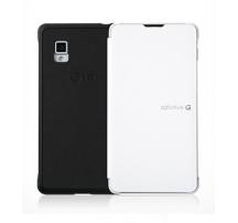 Bao da, Ốp lưng Flip Cover LG Optimus G