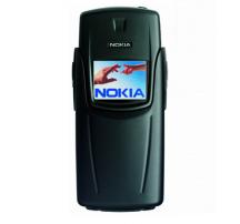 Nokia 8910i Chính hãng Fullbox Likenew (hàng sưu tập)