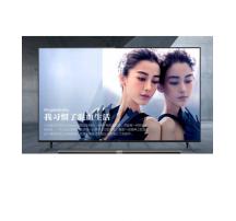 Xiaomi TV 3 Mainboard