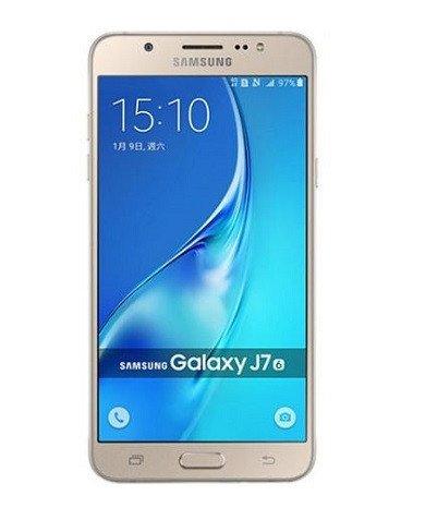 Samsung Galaxy J7 2 sim (2016)