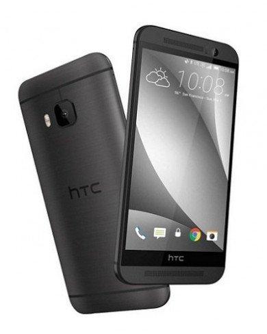 HTC One M9 cũ