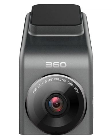 Camera Hành Trình G300 – Full HD Cảm Biến SONY