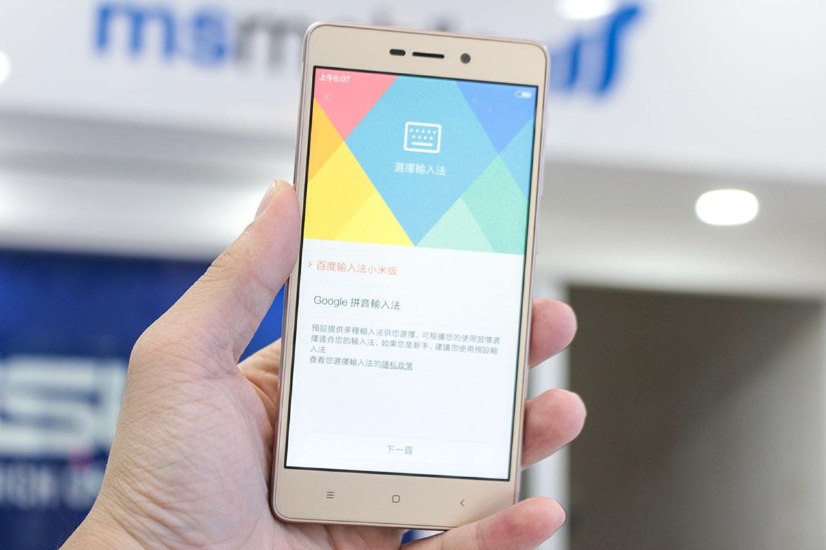Xiaomi Redmi 3x Gi R Pin Tru Cu Hnh Khng Ram 2 32gb Mua In Thoi Chnh Hng Ti Msmobile