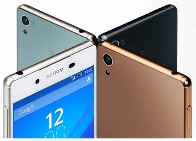 Sony Xperia Z4 Docomo