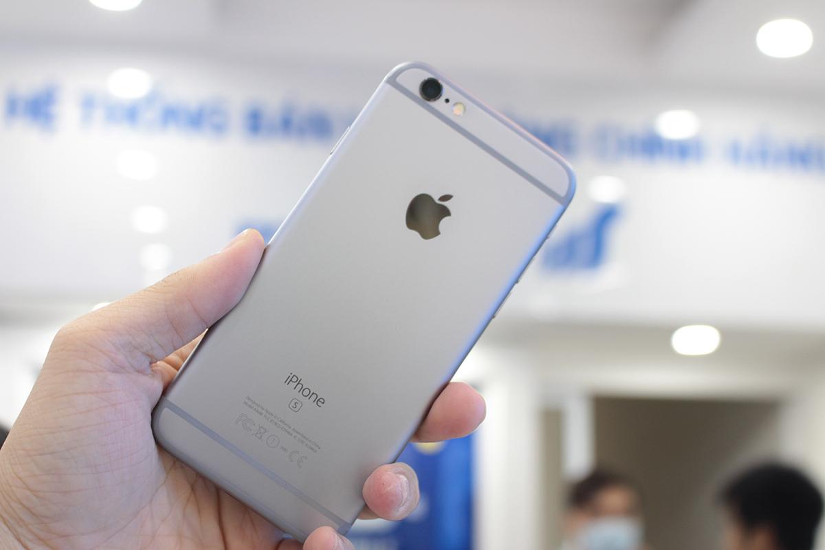 iPhone-6-s-lock-msmobile