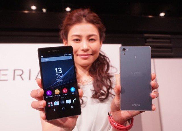 Đánh giá chi tiết  Sony Xperia Z4 Docomo xách tay Nhật Bản